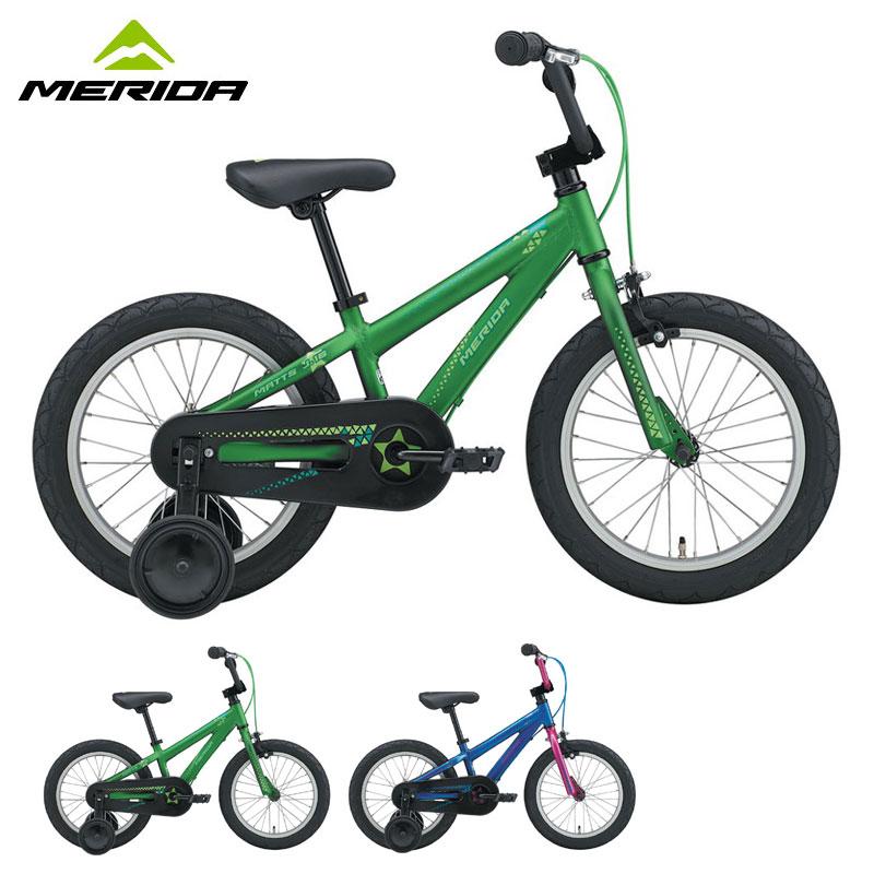MERIDA MATTS J.16 キッズマウンテンバイク / メリダ 幼児用自転車 2020年モデル 【中サイズ】