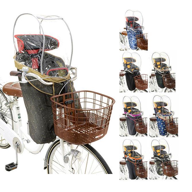 OGK RCF-003 まえ子供のせ用ソフト風防レインカバー/風防 レインカバー 自転車パーツ