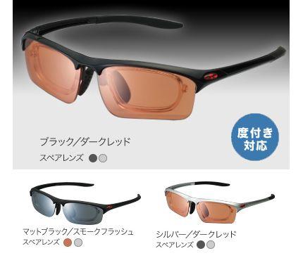 OGK RX アールエックス サングラス/ オージーケー 自転車 アイウェア[PT_UP]