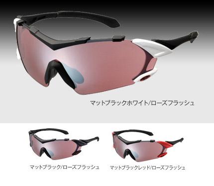 OGK コラッツアII ( 3セットレンズ )/ オージーケー 自転車 アイウェア[PT_UP]