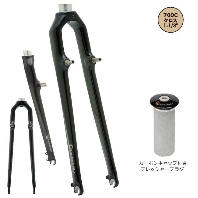 One by ESU フロントフォーク OBS-C2 クロスカーボン / ワンバイエス 自転車パーツ【送料無料】[PT_UP]