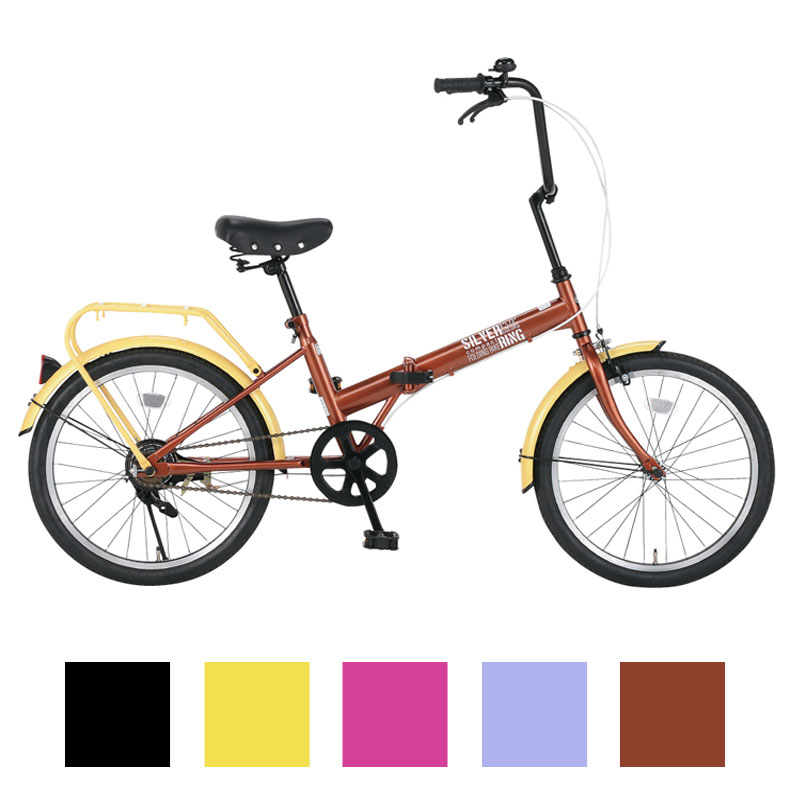 SILVER RING SF200 20インチ / シルバーリング 折りたたみ自転車 SF200-II 【中サイズ】