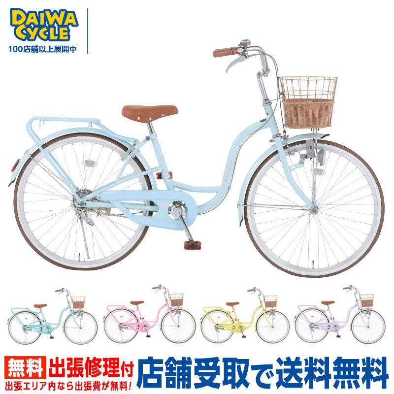シルバーリング キュート 自転車 女の子 22インチ ダイナモライト 変速無し SRC22/ 子供用自転車 子供用 女の子用 【中サイズ】
