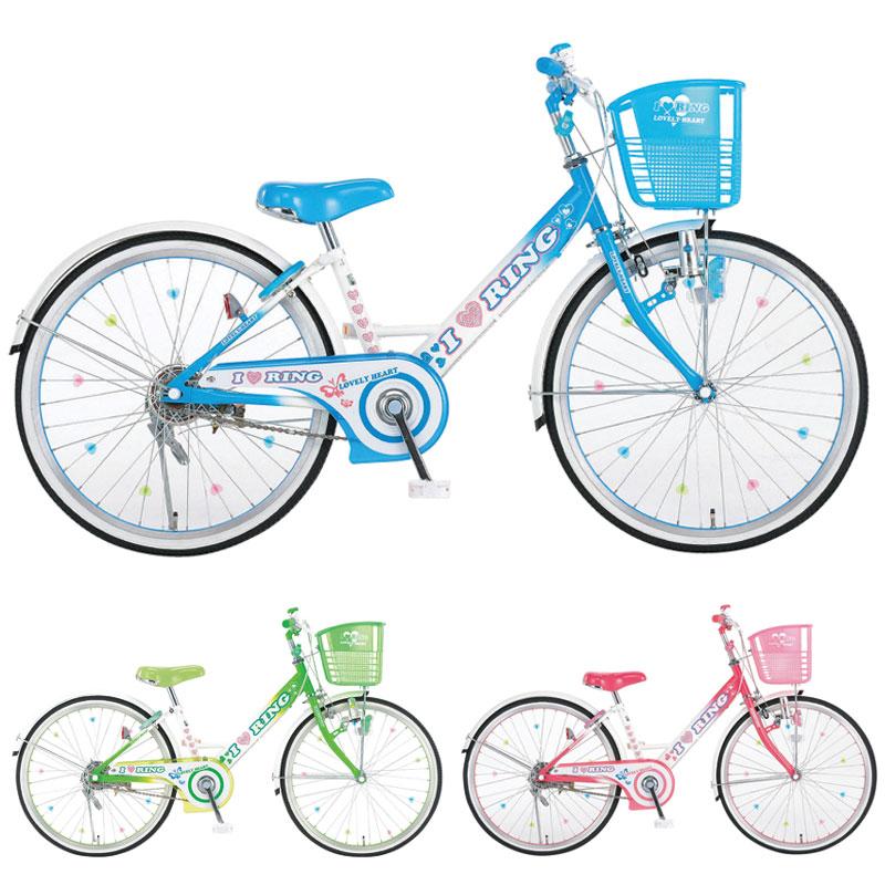 シルバーリング アイラブリング 22インチ ハート型スポーク飾り付 LR22/ 子供用自転車 【中サイズ】