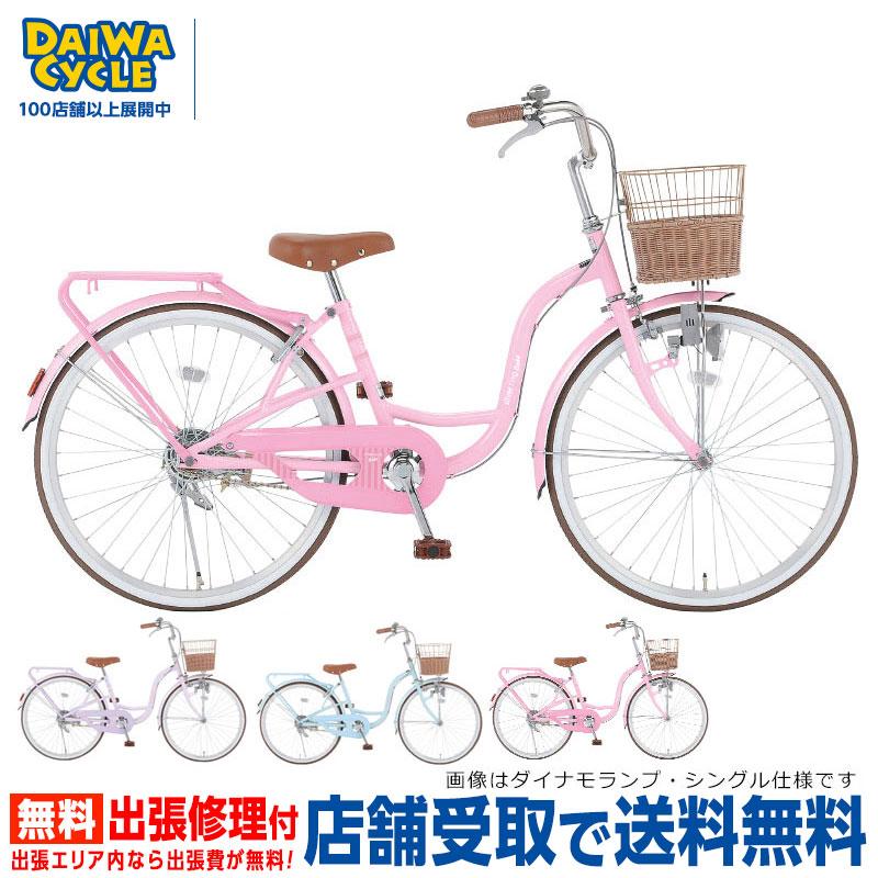 シルバーリング キュート 22インチ オートライト 変速無し SRC22-A/ 子供用自転車 【中サイズ】