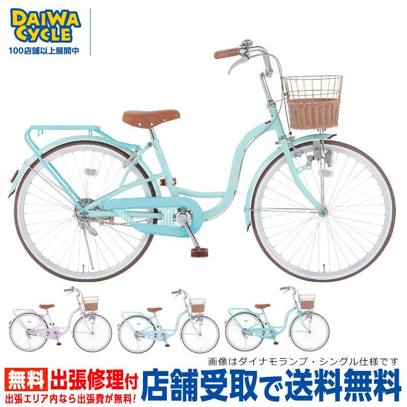 【Xmas特典付】シルバーリング キュート 22インチ ダイナモライト 3段変速 SRC223/ 子供用自転車 【中サイズ】