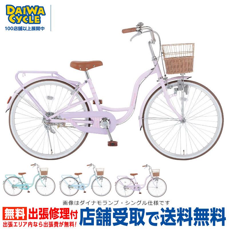 シルバーリング キュート 24インチ ダイナモライト 3段変速 SRC243/ 子供用自転車 【中サイズ】