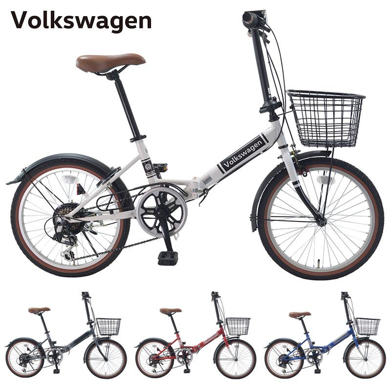 フォルクスワーゲン ビートル 19VW-206G / Volkswagen Beetle 折りたたみ自転車 【中サイズ】