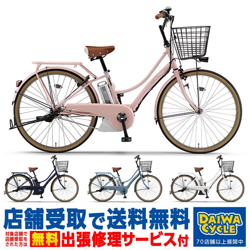 【店舗受取限定】PAS Ami PA26A 2020年/ ヤマハ 電動自転車