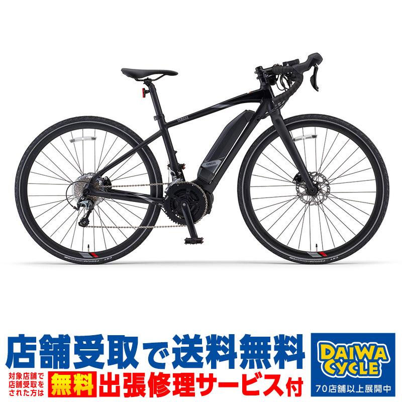 売れ筋ランキング 店舗受取限定 YPJ-ER Mat ヤマハ 電動自転車 人気 Black2