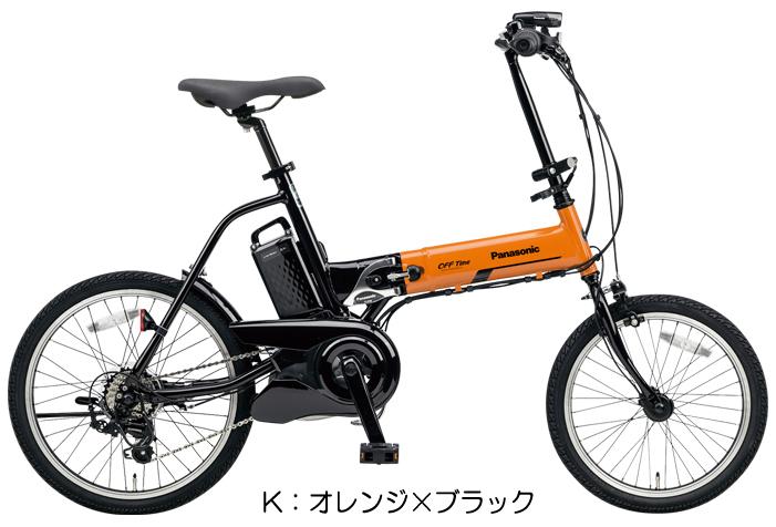 【完全組み立て済み】【電動自転車】パナソニックオフタイム