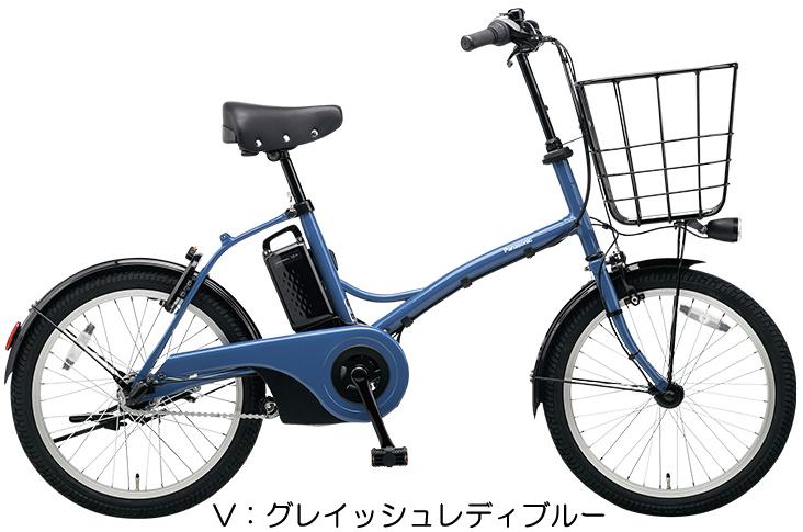【完全組み立て済み】【2018年モデル】【電動自転車】パナソニックグリッター