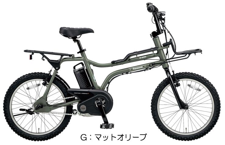 【完全組み立て済み】【電動自転車】パナソニック EZ(イーゼット)