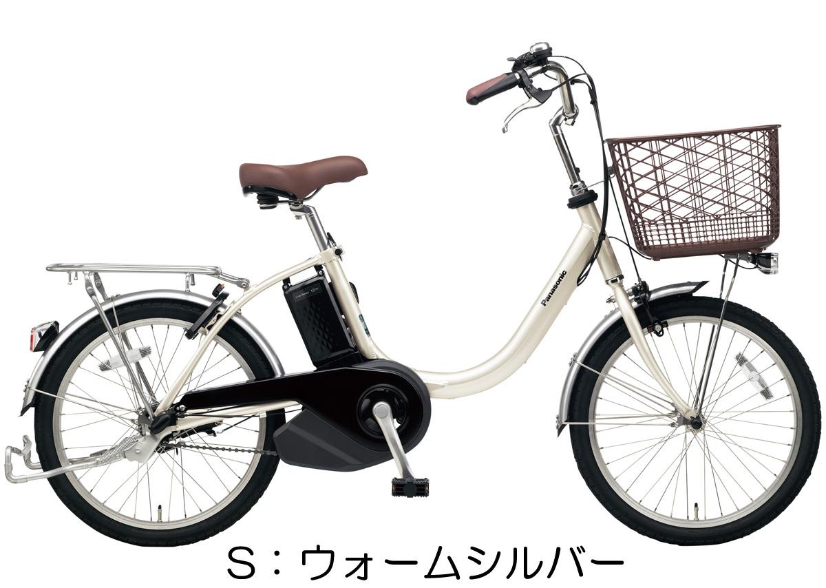 【2019年モデル】【完全組み立て済み】【電動自転車】パナソニックビビ・L20