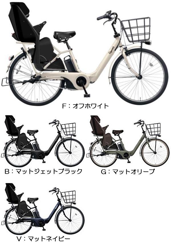 【2019年モデル】【完全組み立て済み】【3人乗り対応】【自転車 子供乗せ】【電動自転車】パナソニックギュット・アニーズF・DX・26