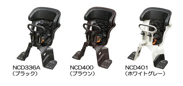【パナソニック】チャイルドシート 前用 最安値に挑戦中!