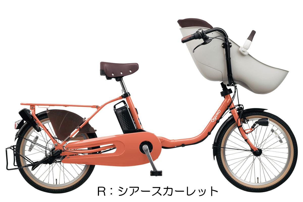 【2019年モデル】【完全組み立て済み】【16Ahバッテリー】【3人乗り対応】【電動自転車 子供乗せ【電動自転車】パナソニックギュット・クルーム・EX