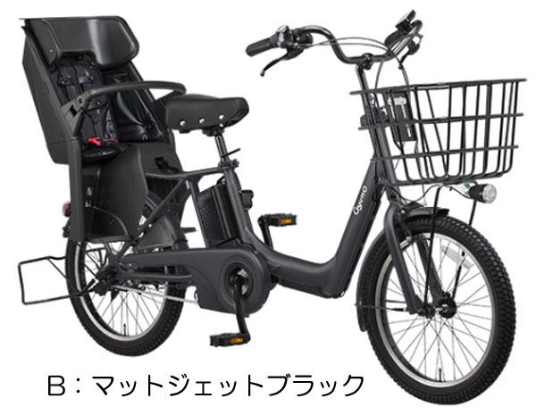 【2019年モデル】【完全組み立て済み】【16Ahバッテリー】【3人乗り対応】【電動自転車 子供乗せ】【電動自転車】パナソニックギュット・アニーズ・DX