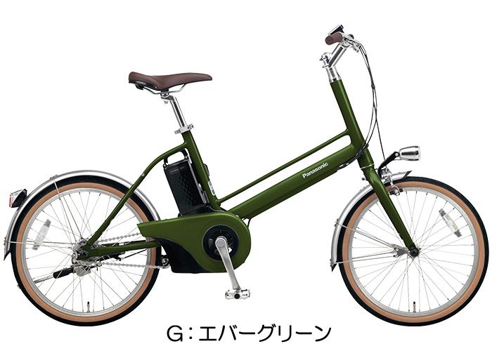 【電動アシスト自転車】【電動自転車】パナソニックJコンセプト