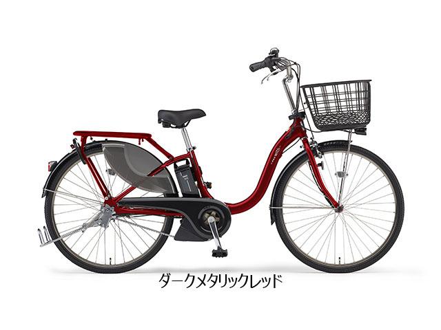 【完全組み立て済み】YAMAHA【2020年モデル】【電動自転車】YAMAHA(ヤマハ)PAS with SP ウイズ エスピー26インチ 最安値に挑戦中!