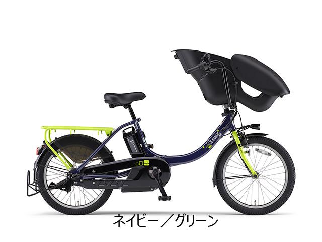 【完全組み立て済み】【2020年モデル】【3人乗り対応】【子供乗せ自転車】【自転車 子供乗せ】【電動自転車】幼児2人同乗基準適合 !!YAMAHAPAS Kiss mini un SP 最安値に挑戦中!