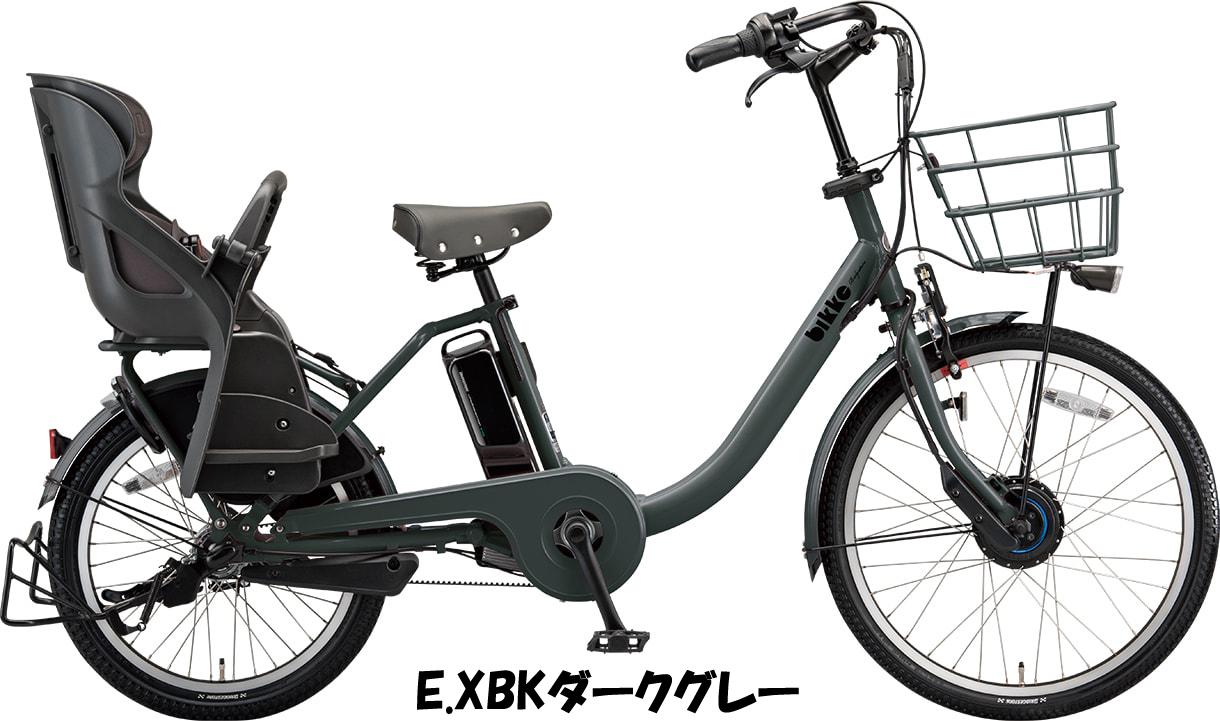 自転車購入で防犯登録付 ブリヂストン ビッケモブdd bikke MOB dd 電動自転車 20インチ 品質検査済 超定番 2020年モデル BM0B40 防犯登録付