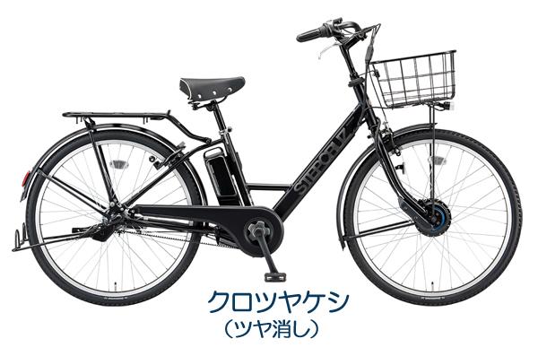【2019年】【電動自転車】【ブリヂストン】ステップクルーズe