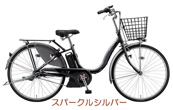 【2019年】【ブリヂストン】【電動自転車】アシスタファイン26インチ