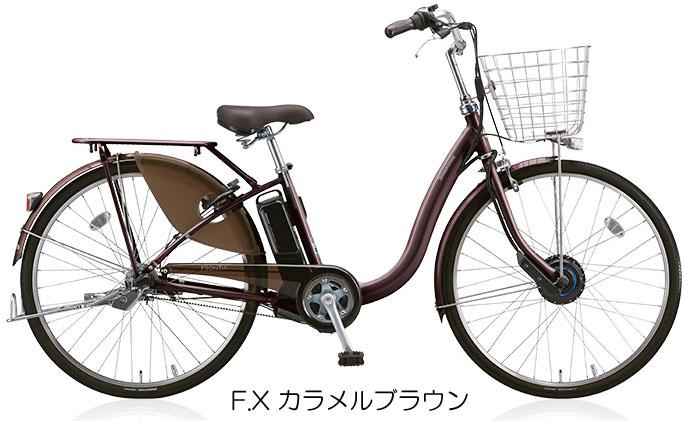 【完全組み立て済み】【2018年モデル】【電動自転車】【ブリヂストン】フロンティアロイヤル