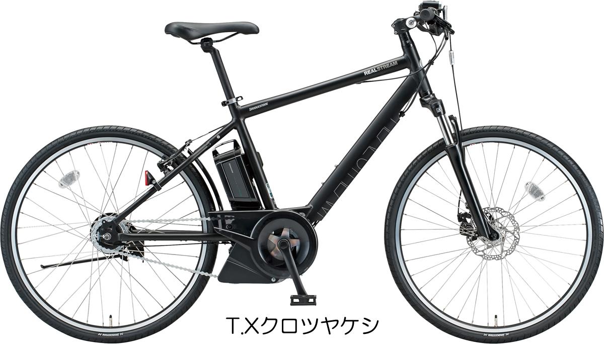 【完全組み立て済み】【電動自転車】【2018年モデル】【ブリヂストン】リアルストリーム