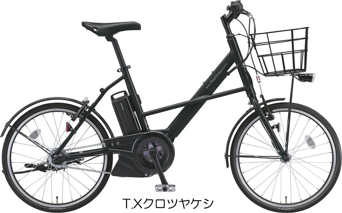 【完全組み立て済み】【電動自転車】【2018年モデル】【ブリヂストン】リアルストリームmini