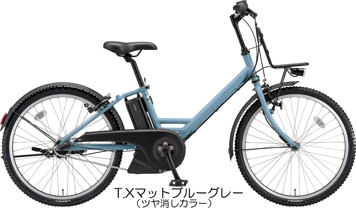 【完全組み立て済み】【2018年モデル】【電動自転車】【ブリヂストン】アシスタユニ24インチ