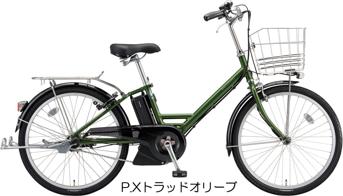 【完全組み立て済み】【2018年モデル】【電動自転車】【ブリヂストン】アシスタユニプレミア24インチ