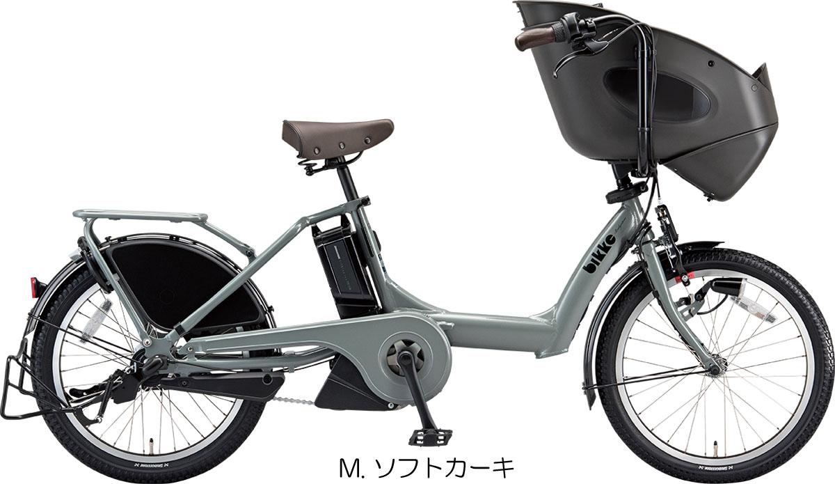 【完全組み立て済み】【2019年モデル】【3人乗り対応】【電動自転車】【ブリヂストン】ビッケポーラーe