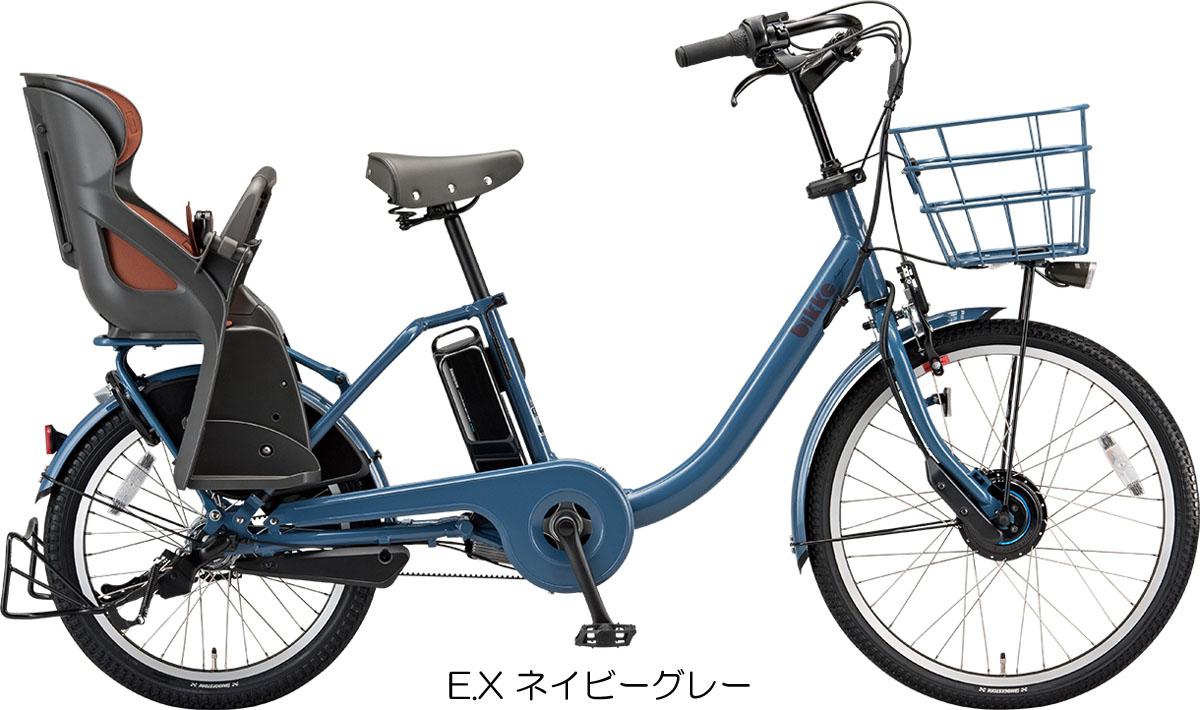 【完全組み立て済み】【2019年モデル】【3人乗り対応】【電動自転車】【ブリヂストン】ビッケ モブ dd, 穴吹町:dd4eb9e9 --- chargers.jp