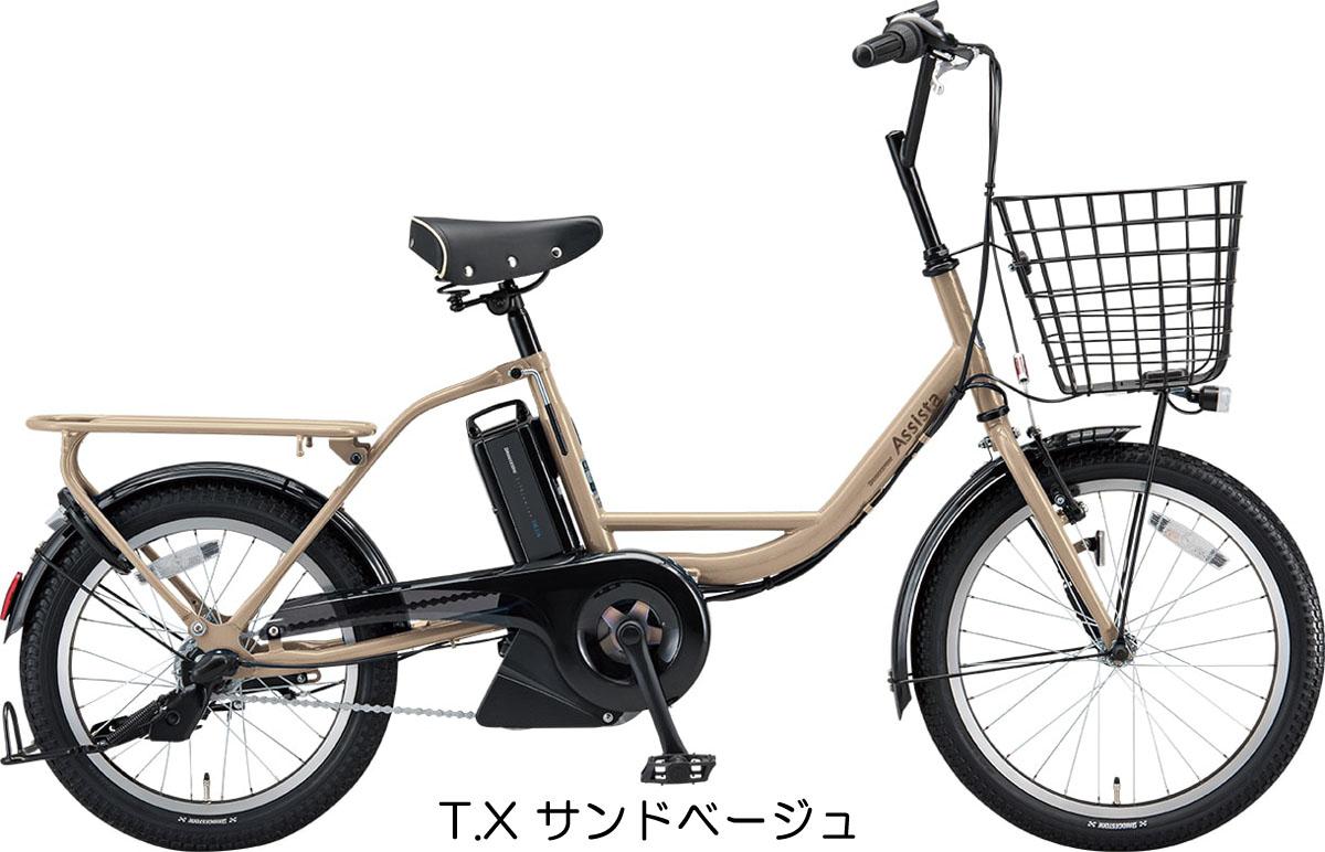 【2019年モデル】【完全組み立て済み】【ブリヂストン】【電動自転車】アシスタファインミニ