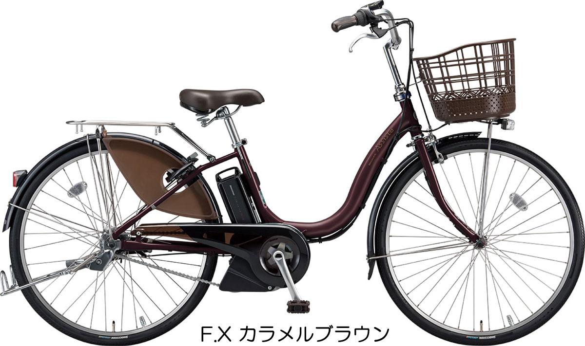 【完全組み立て済み】【2019年モデル】【ブリヂストン】【電動自転車】アシスタ DX