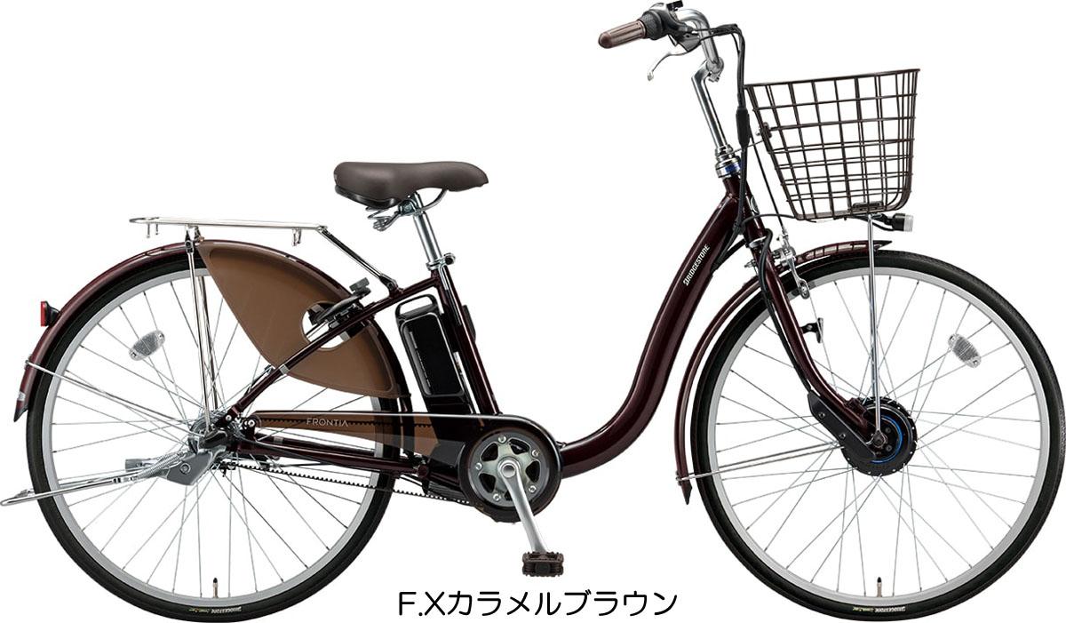 【2019年モデル】【ブリヂストン】【電動自転車】フロンティア