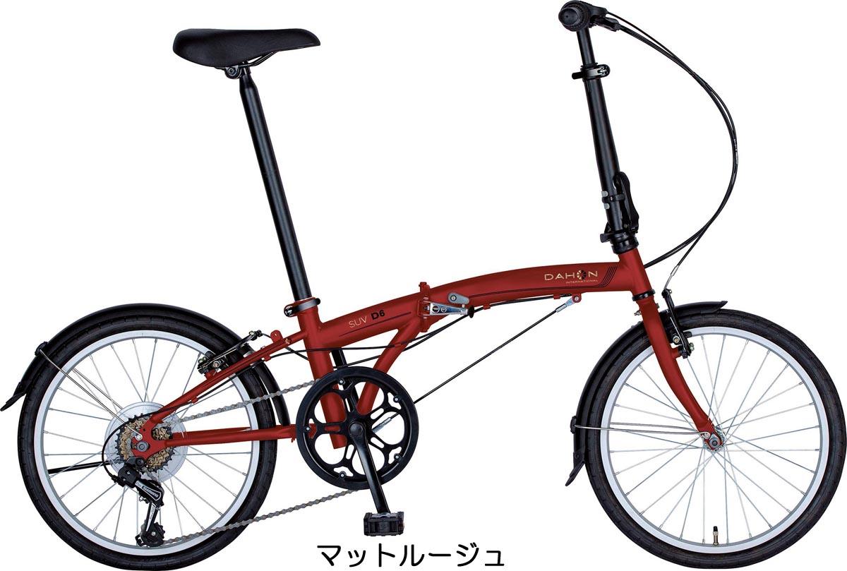 自転車購入は防犯登録付 メーカー公式ショップ 2020年 DAHON International SUV D6 エスユーヴィー コンパクト 折りたたみ自転車 新品未使用正規品 約13.7kg ダホン 20インチ 防犯登録付