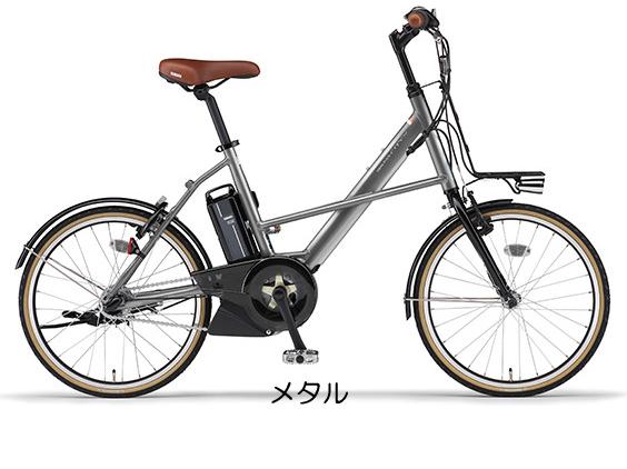 【在庫限り 特価品】【完全組み立て済み】【2018年モデル】【電動自転車】YAMAHA(ヤマハ)PAS CITY-X