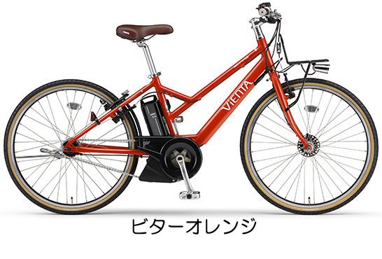 【完全組み立て済み】YAMAHA【2018年モデル】【電動自転車】 PAS VIENTA5