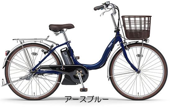 【完全組み立て済み】【2018年モデル】【電動自転車】YAMAHA(ヤマハ)PAS SION-U 24型・26型