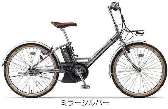 【完全組み立て済み】【電動自転車】YAMAHA(ヤマハ)PAS CITY-Vパス シティV