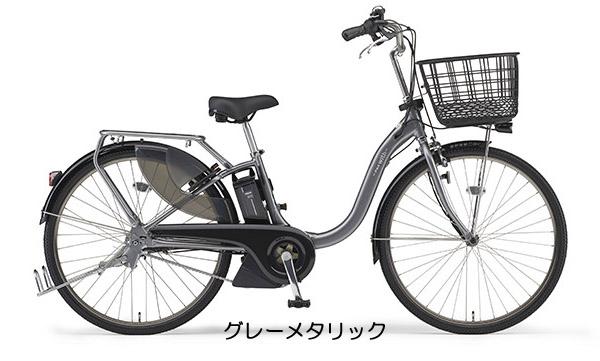 【完全組み立て済み】YAMAHA【2019年モデル】【電動自転車】YAMAHA(ヤマハ)PAS ウイズ スーパー