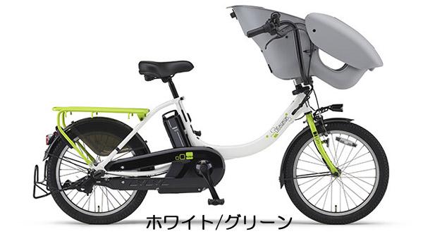 【完全組み立て済み】【2019年モデル】【3人乗り対応】【子供乗せ自転車】【自転車 子供乗せ】【電動自転車】幼児2人同乗基準適合 !!YAMAHAPAS Kiss mini un