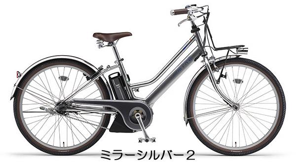 【完全組み立て済み】【2019年モデル】【電動自転車】YAMAHA(ヤマハ) PAS Mina