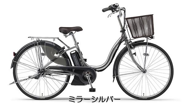 【完全組み立て済み】YAMAHA【2019年モデル】【電動自転車】YAMAHA(ヤマハ)PAS ナチュラM