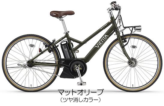 【完全組み立て済み】【2019年モデル】【電動自転車】YAMAHA PAS VIENTA 5パス ビエンタ 5 最安値に挑戦中!