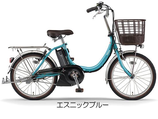 【完全組み立て済み】【2019年モデル】【電動自転車】YAMAHA(ヤマハ)PAS SION-Uパス シオンU 20型