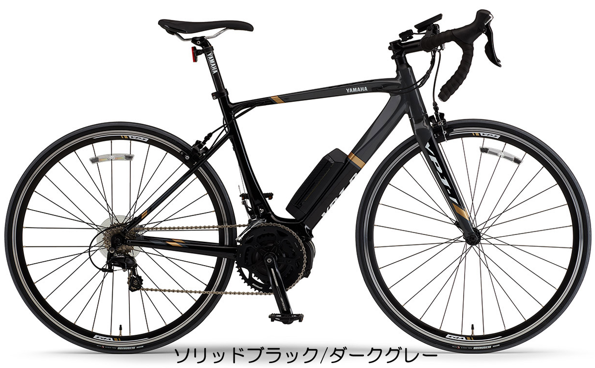 【地域限定販売】【完全組み立て済み】【電動自転車】【2018年モデル】YAMAHA(ヤマハ)YPJ-R
